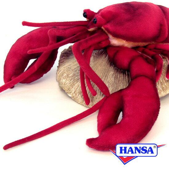 HANSA ハンサ ぬいぐるみ6093 ロブスター LOBSTER