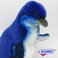 HANSAハンサぬいぐるみ6103フェアリーペンギン20FAIRYPENGUIN