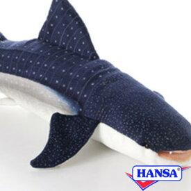 HANSA ハンサ ぬいぐるみ6508 ジンベエザメ WHALE SHARK