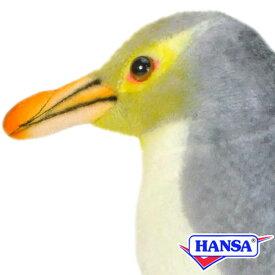HANSA ハンサ ぬいぐるみ7089 キンメペンギン YELLOW EYED PENGUIN