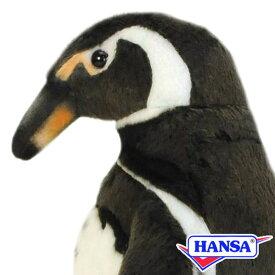 HANSA ハンサ ぬいぐるみ7099 ガラパゴスペンギン GALAPAGOS PENGUIN