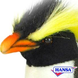 HANSA ハンサ ぬいぐるみ7120 イワトビペンギン PENGUIN