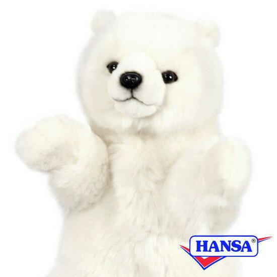 HANSA ハンサ ぬいぐるみ7158 ハンドパペット ホッキョクグマ POLAR シロクマ