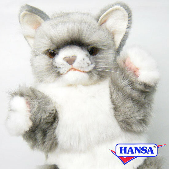 HANSA ハンサ ぬいぐるみ7163 ハンドパペット ネコ グレー CAT GRAY