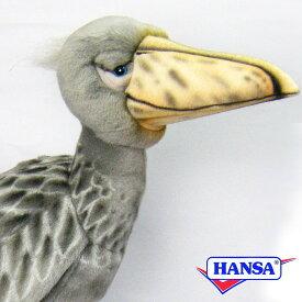 HANSA ハンサ ぬいぐるみ7243 ハシビロコウ SHOEBILL BIRD