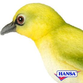 HANSA ハンサ ぬいぐるみ7246 メジロ WHITE EYED BIRD