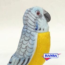 HANSA ハンサ ぬいぐるみ4653 ブルーセキセイインコ BUDGERIGAR BLUE