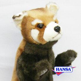 HANSA ハンサ ぬいぐるみ7252 レッサーパンダ RED PANDA STANDING