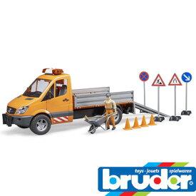 bruder ブルーダー プロシリーズ 02537 MB 工事作業車セット(フィギュア付き)