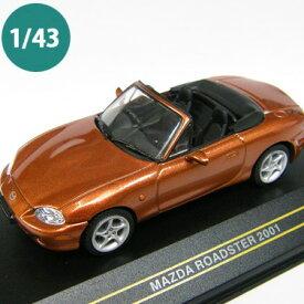 First43 ファースト43 ミニカー F43007マツダ ロードスター 2001 オレンジマイカ オープン 1/43