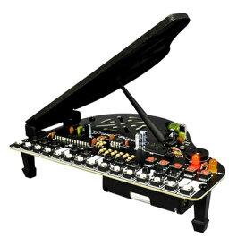 エレキット(elekit)はんだ付け電子工作キットミニグランドピアノ