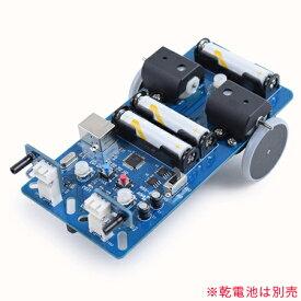 エレキット(elekit)電子工作キットKOROBO Lite コロボライト