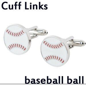 カフスボタン 野球ボール