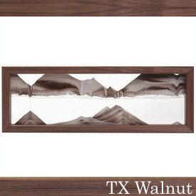 【KB collection オーストリア製】 サンドピクチャー TXウォルナット 15×42×4cm