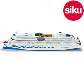 <ボーネルンド> Siku(ジク)社輸入ミニカー1720 クルーズ客船