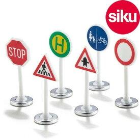 <ボーネルンド> Siku(ジク)社輸入ミニカー0857 道路標識