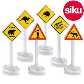 <ボーネルンド> Siku(ジク)社輸入ミニカー0894 国際交通標識セット