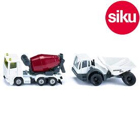 <ボーネルンド> Siku(ジク)社輸入ミニカー1692 ミキサー車&ダンプカーセット