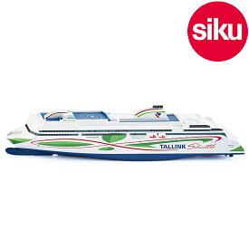 <ボーネルンド> Siku(ジク)社輸入ミニカー1728 タリンクシャトル メガスター号