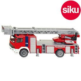 <ボーネルンド> Siku(ジク)社輸入ミニカー1841 消防車