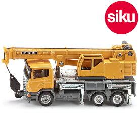 <ボーネルンド> Siku(ジク)社輸入ミニカー1859 MANクレーントラック1/87