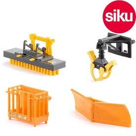 <ボーネルンド> Siku(ジク)社輸入ミニカー3661 フロントローダー アクセサリーセット4種 1/32