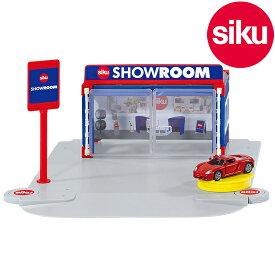 <ボーネルンド> Siku(ジク)社輸入ミニカー5504 siku world ジクワールド ショールーム car showroom