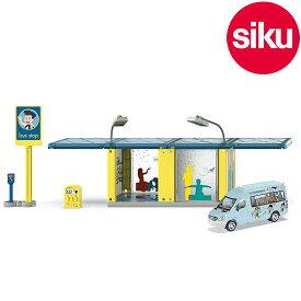 <ボーネルンド> Siku(ジク)社輸入ミニカー5509 siku world ジクワールド バス停 bus stop