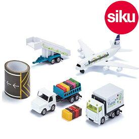 <ボーネルンド> Siku(ジク)社輸入ミニカー6312 エアポートセット