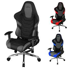 【送料無料】Bauhutte ハイバック ゲーミングチェア RS-800RR デスクチェア PCチェア 椅子 チェア バウヒュッテ ゲーミングイス ゲーム用チェア ゲームチェア ゲーム用椅子 【smtb-tk】 【RCP】