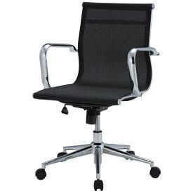 【送料無料】オフィスチェア メッシュ W570×D610×H820〜900 肘付き スタイリッシュ デザインチェア 事務椅子 オフィス家具 高級感 デザイン性 チェアー 事務用チェア ミーティングチェア デスクチェア GD-834 アルミナムチェア リプロダクト イームズ メッシュチェア