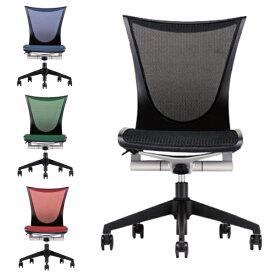 【日本製】【送料無料】 Amitto アミット 座メッシュタイプ 肘なし オフィスチェア [ノーリツイス] 事務椅子 シンクロロッキング ロッキングチェア OAチェア デスクチェア 高品質 メッシュチェア 高機能チェア AMI-33