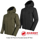 ★SALE★セール商品・返品交換不可[送料無料] [正規取扱店] 【MAMMUT】マムート Crater SO Thermo Hooded Jacket AF M…
