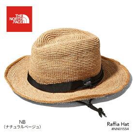 [正規取扱品] 【THE NORTH FACE】2020春夏 ザ・ノースフェイスRaffia Hat ラフィアハット(ユニセックス)メンズ レディース NN01554 ハット 帽子 トラベル 山 キャンプ フェス ベージュ 麦わら帽子