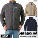 [正規取扱品][送料無料]【PATAGONIA】 Men's Retro Pile JKTパタゴニアメンズ・レトロ・パイル・ジャケット