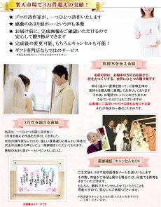 結婚祝いお二人のお名前でお作りする名前の詩『クリアフレーム桜』(ウェディングSサイズ)結婚祝いプレゼント結婚祝いギフト結婚祝い贈り物ネームポエム