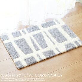 玄関マット CORONNA グレー 45cm×70cm フィンレイソン コロナ 玄関マット 室内 おしゃれ かわいい ブランド 屋内 室内 北欧 玄関マット 北欧 玄関マット 洗える