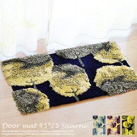 玄関マット サールニ 45cm×70cm SAARNI Finlayson 玄関マット 室内 おしゃれ かわいい ブランド 玄関マット 室内 北欧 屋内 北欧 玄関マット 洗える 黄色