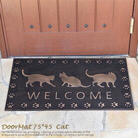 玄関マット 屋外 ラバーマット 約75cm×45cm キャット 猫 玄関マット ドアマット 屋外 おしゃれ ドアマット 玄関マット 屋外 おしゃれ 泥落としマット 玄関マット 屋外 薄型 玄関マット 屋外 かわいい