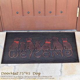 玄関マット 屋外 ラバーマット 約75cm×45cm ドック 犬 玄関マット ドアマット 屋外 おしゃれ ドアマット 玄関マット 屋外 おしゃれ 泥落としマット 玄関マット 屋外 薄型 玄関マット 屋外 かわいい