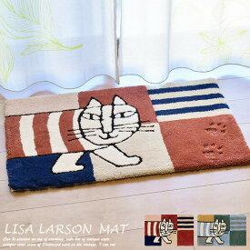 玄関マット おさんぽマイキー 50×80 cm 2色 リサラーソン デザイン 色 室内 おしゃれ かわいい ブランド 屋内 北欧 動物 マット ねこ 猫 赤 LISA LARSON レッド(QB1048-14)・ブルー(QB1048-45)