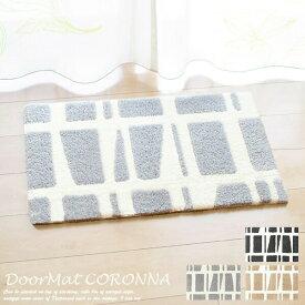 玄関マット CORONNA 45×70 cm フィンレイソン コロナ グレー・ベージュ・ブラック 室内 北欧 洗濯機 洗える 滑り止め 日本製