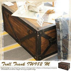 アンティークトランク M Troll(トロール) IW-982 トランク テーブル/トランク 収納/収納タンス/収納棚 北欧/マルチボックス/レトロ/アンティーク風 トランク/アンティーク 雑貨