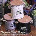 《全3色》ブリキスツールSサイズ【ブラック・シルバー・アイボリー】高さ26.5cmブリキバケツイススツールゴミ箱収納ボックスビンテージアンティークスツールおしゃれアメリカンお洒落ブリキ缶椅子
