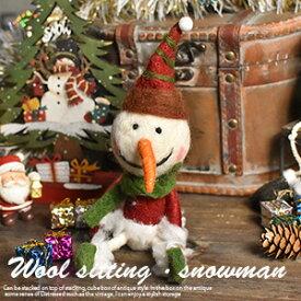 クリスマス オブジェ 【スノーマン ぬいぐるみ】 ウールマスコット ウールシッティング・スノーマン ディスプレイ ブリティッシュウール 雪だるま ゆきだるま