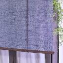 【在庫限り】麻スクリーン ブルー 幅88cm×高さ135cm Sカン付 麻 ロールアップスクリーン アジアン 和モダン すだれ …