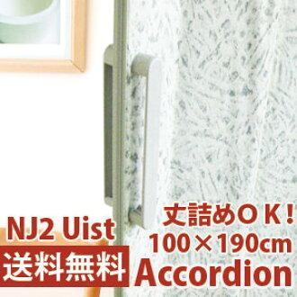 折門NJ2寬100cm×高190cm我們罷工手風琴窗簾