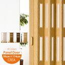 パネルドア クレア 【規格サイズ】 窓つき 幅99cm×高さ174cm 木目調 4色 (ホワイト・ナチュラル・ライトブラウン・…