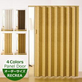 パネルドア レクリエ 【オーダーサイズ】 窓なし 4色 (ホワイト・ナチュラル・ライトブラウン・ダーク)フルネス (幅 11サイズ 高さ168〜240cm) パネルドア オーダー パネルドア ホワイト 間仕切り パーテーション ドア