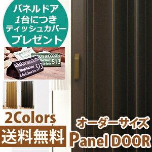 《全2色》【パネルドア】 スポーラ 【オーダーサイズ】 窓なし TOSO パネルドア (幅5サイズ 高さ168〜240cm) パネルドア オーダー/パネルドア パーテーション/間仕切り パネルドア 194cm
